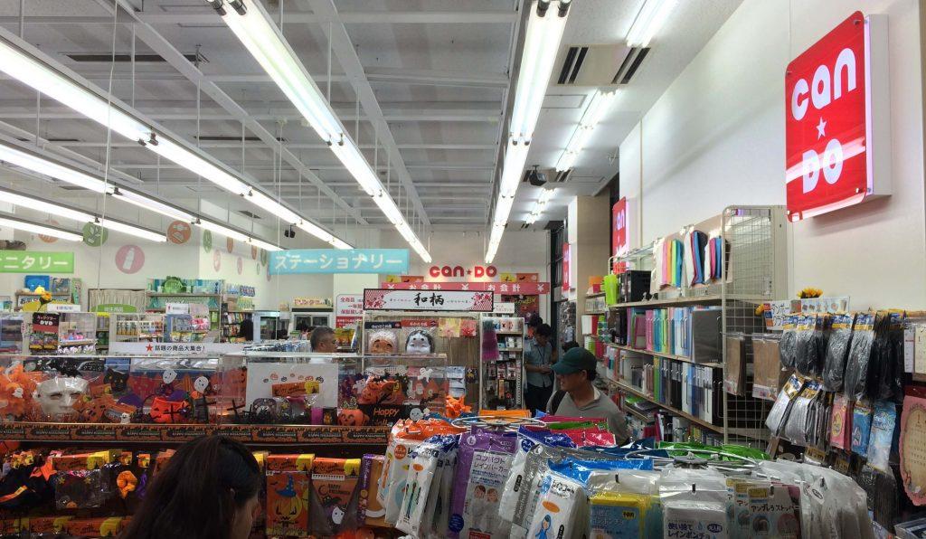 CAN DO - Compras en Japón