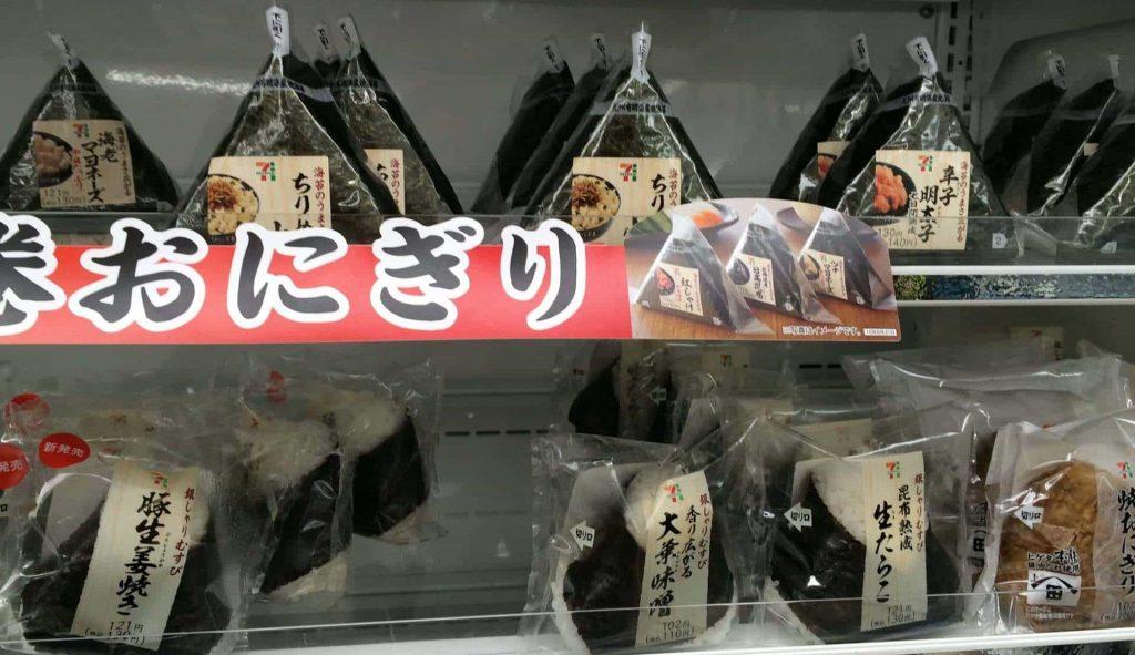 Cuanto cuesta comer en Japon Barato