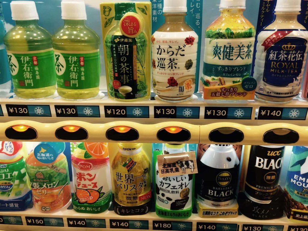 Cuanto cuesta comer en Japon Bebidas baratas