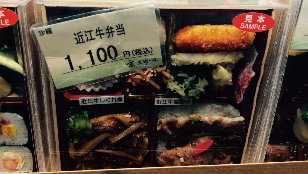 Cuanto cuesta comer en Japon Cajas Bento