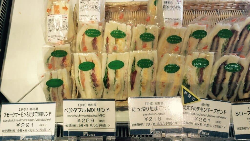 Cuanto cuesta comer en Japon Opciones Baratas